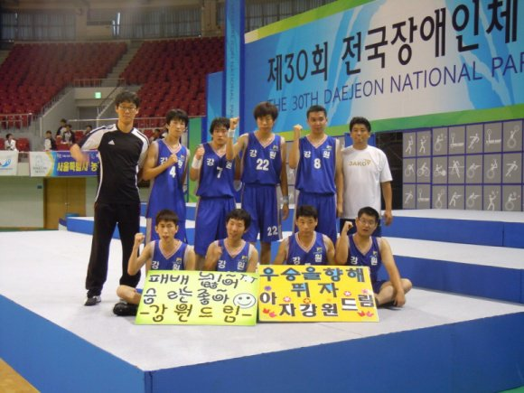 Basketball team with signs