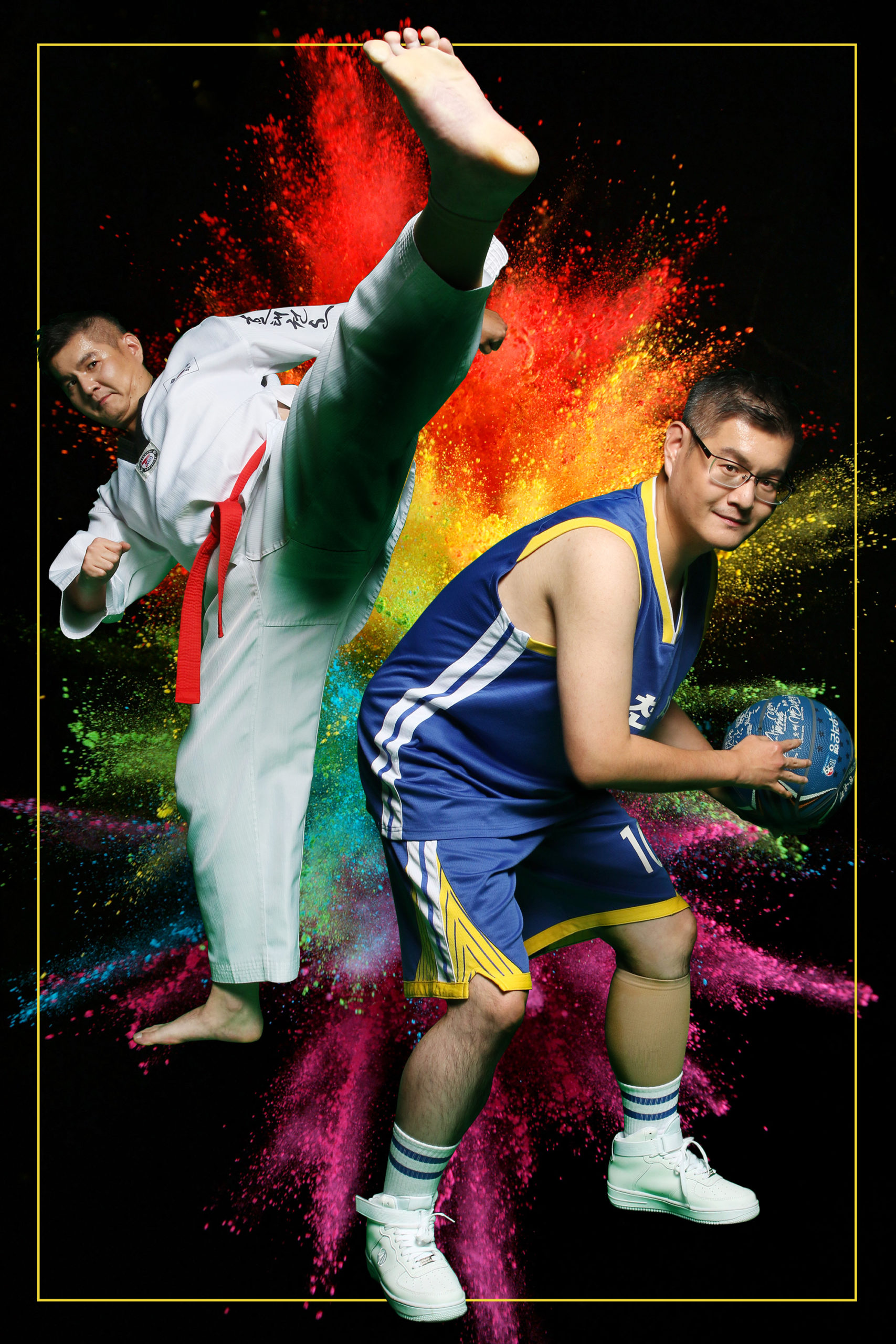 Hobin in takewondo uniform doing a high kick and Hobin in a basketball jersey holding a basketball with a colourful background